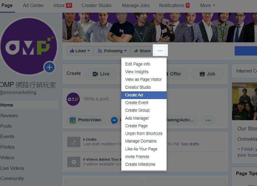 如何建立Facebook廣告管理員