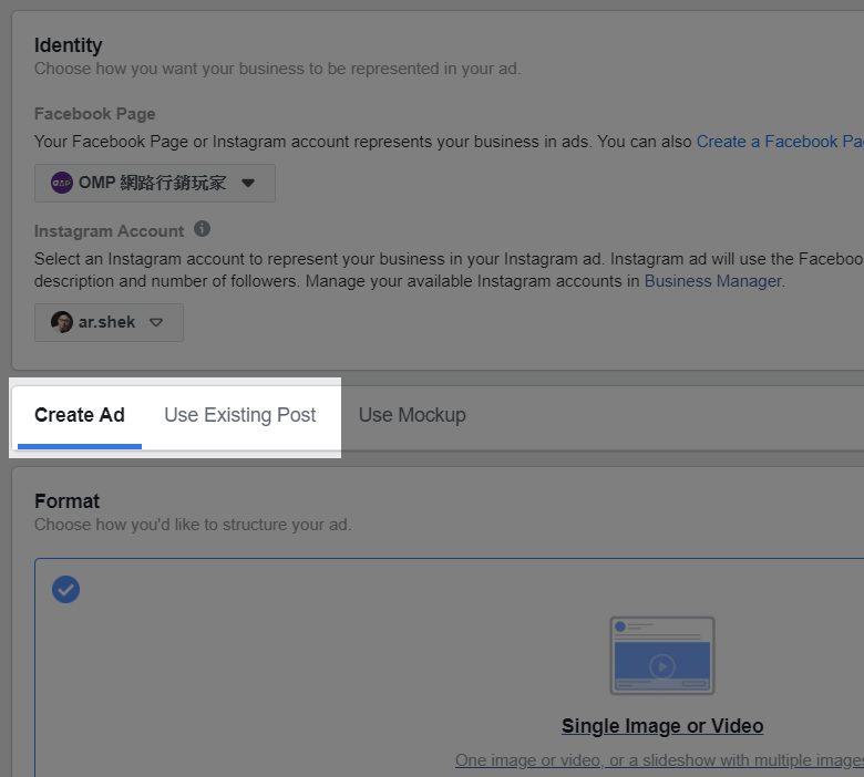 facebook-建立廣告貼文